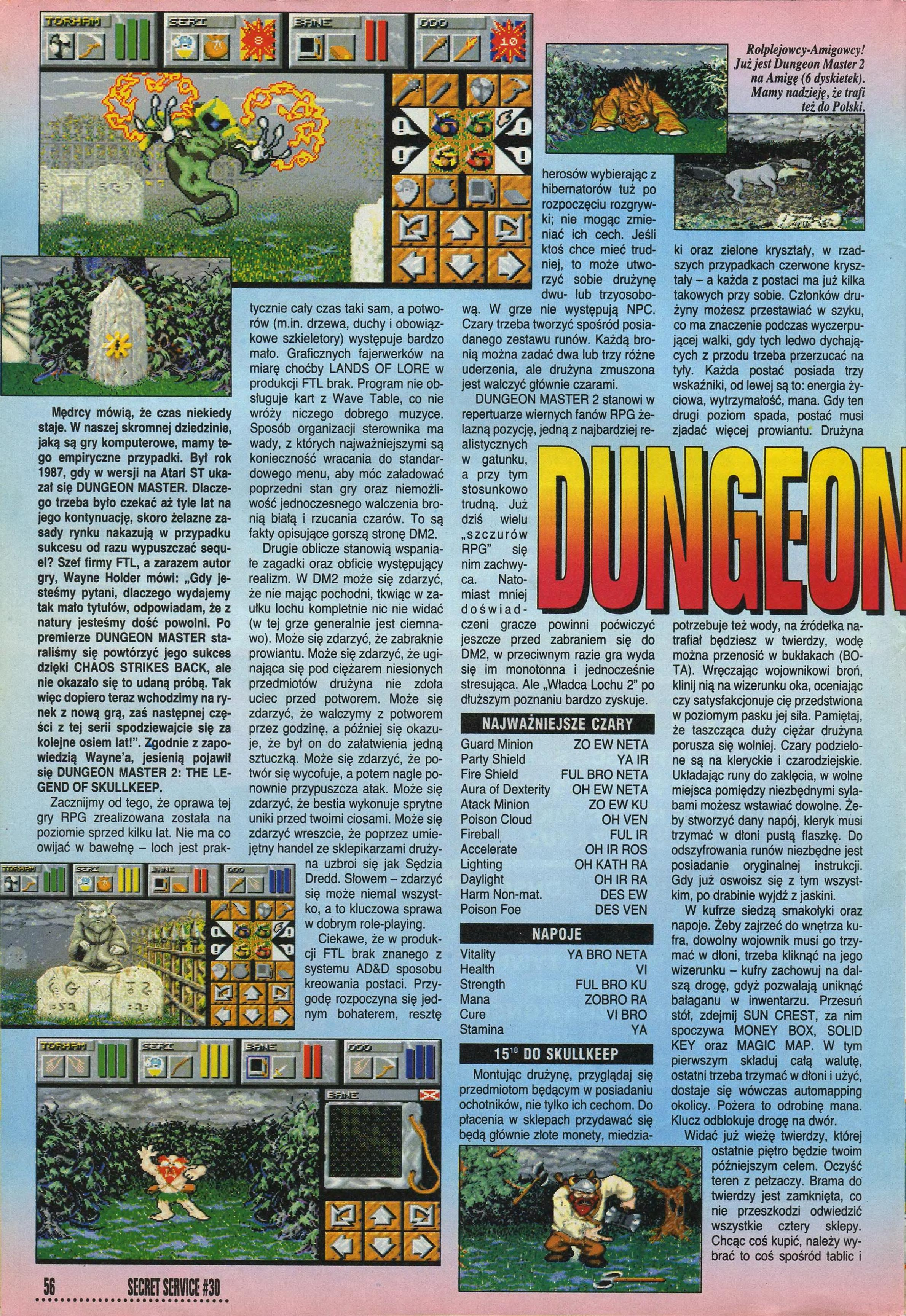 Dungeon Master II for PC-Amiga-Macintosh Review published in Polish magazine 'Secret Service', Issue #30 December 1995, Page 56