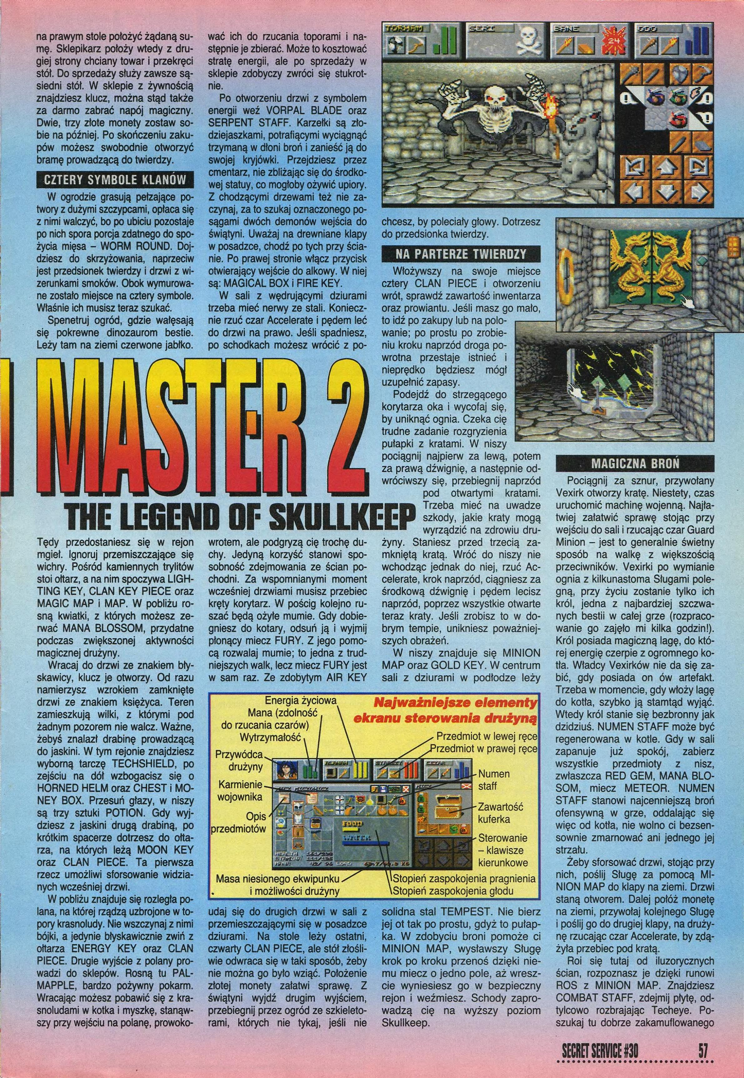 Dungeon Master II for PC-Amiga-Macintosh Review published in Polish magazine 'Secret Service', Issue #30 December 1995, Page 57