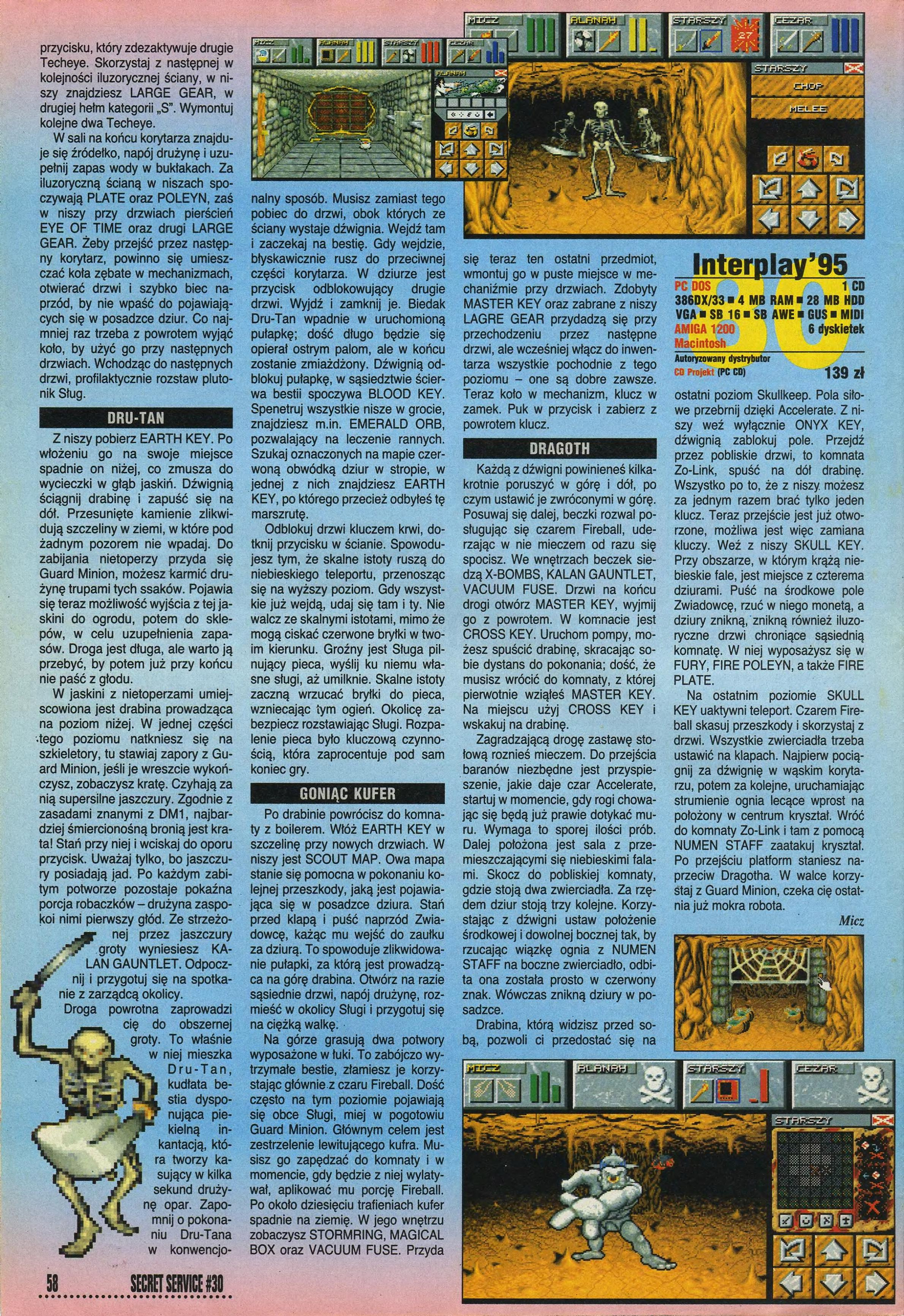 Dungeon Master II for PC-Amiga-Macintosh Review published in Polish magazine 'Secret Service', Issue #30 December 1995, Page 58