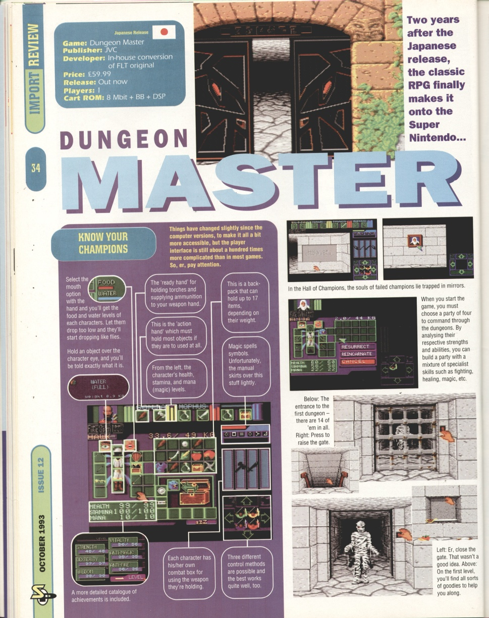 Dungeon Master for Super NES Review published in British magazine 'Super Play', Issue #12 October 1993, Page 34