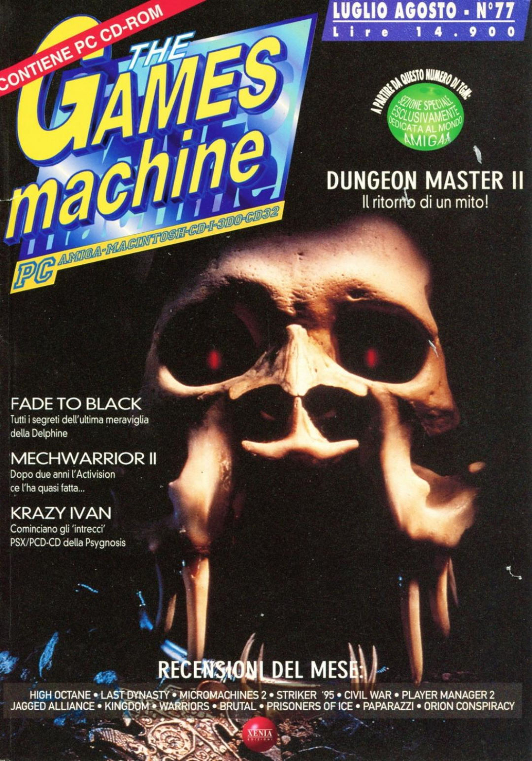 Dungeon Master II for PC Cover published in Italian magazine 'The Games Machine', Issue #77 July-August 1995, Page -