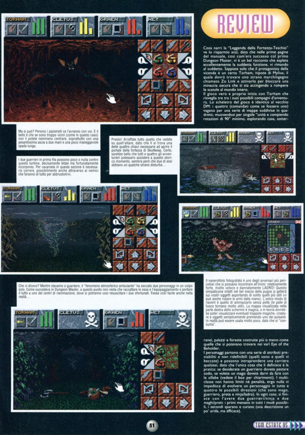 Dungeon Master II for PC Review published in Italian magazine 'The Games Machine', Issue #77 July-August 1995, Page 51