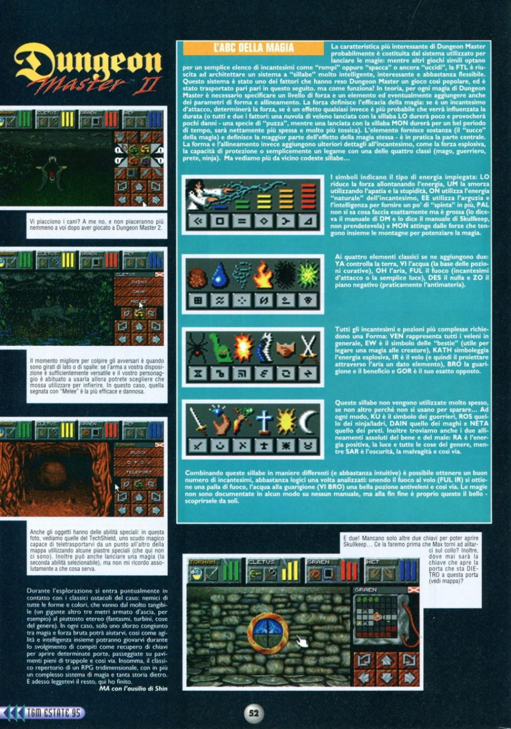 Dungeon Master II for PC Review published in Italian magazine 'The Games Machine', Issue #77 July-August 1995, Page 52