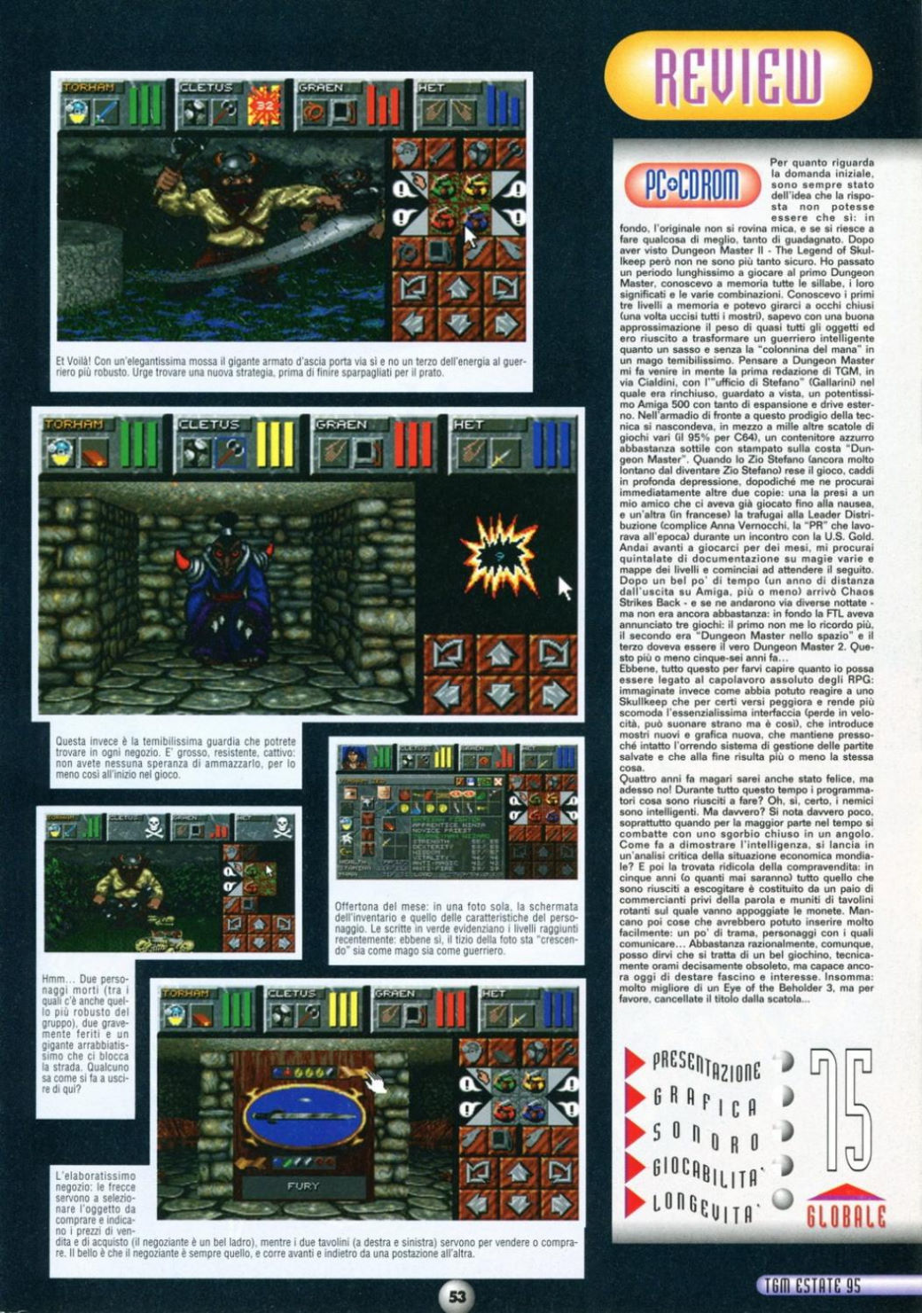 Dungeon Master II for PC Review published in Italian magazine 'The Games Machine', Issue #77 July-August 1995, Page 53