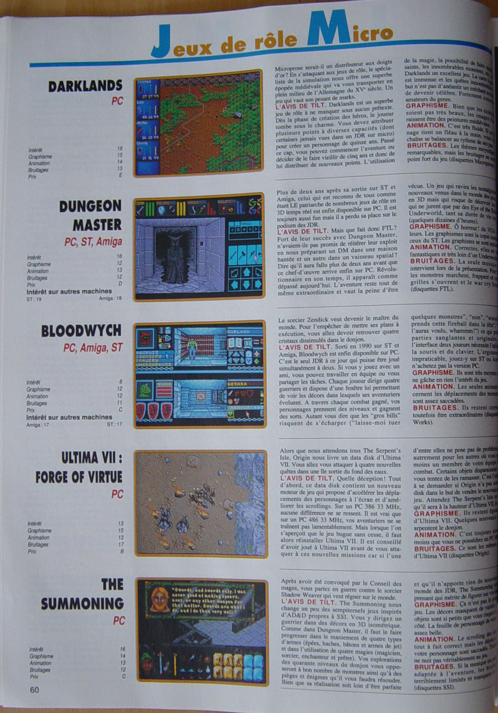 Dungeon Master for Atari ST-Amiga-PC Review published in French magazine 'Tilt', Issue #109 December 1992, Page 60