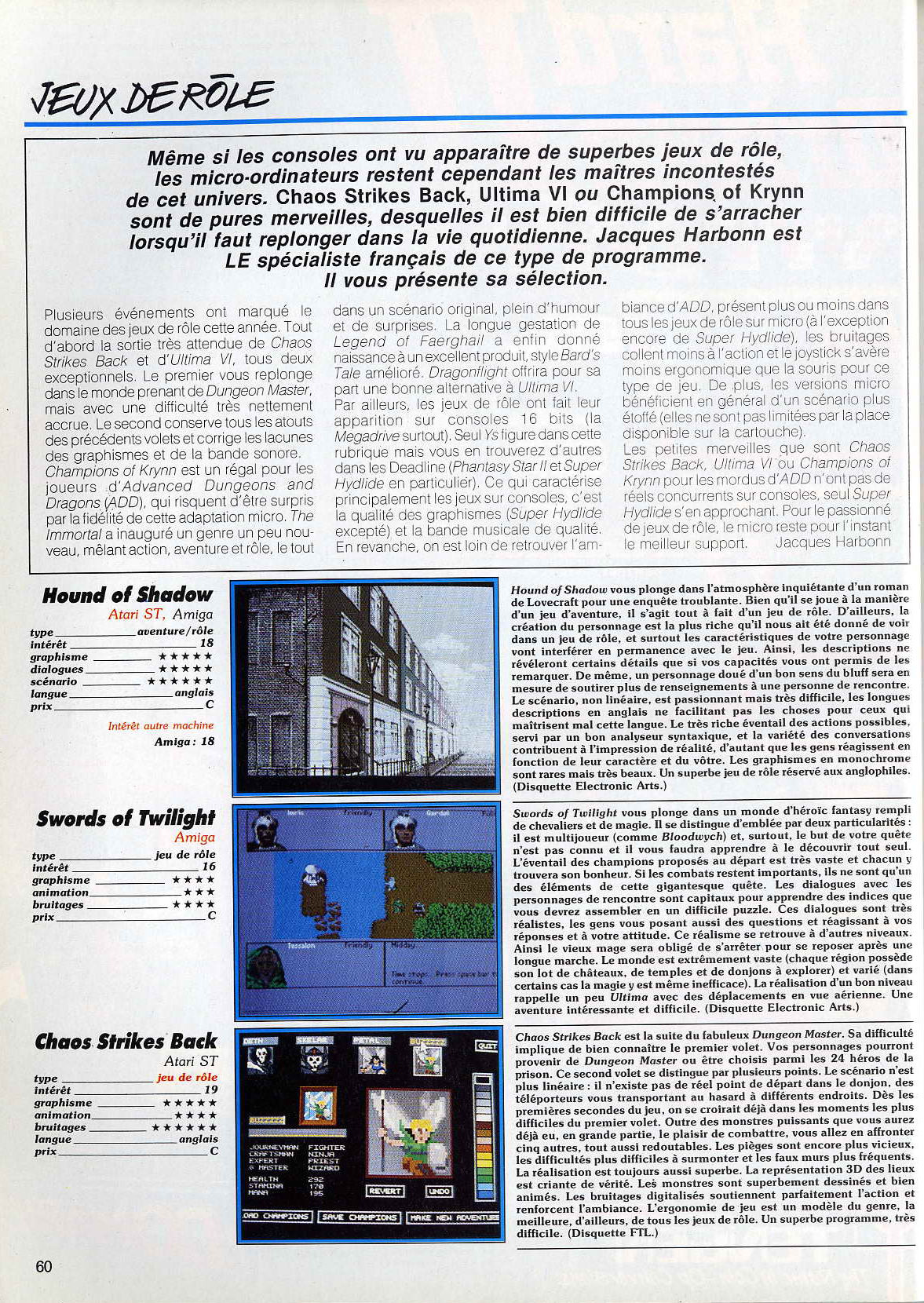 Chaos Strikes Back for Atari ST Review published in French magazine 'Tilt', Issue #85 December 1990, Page 60
