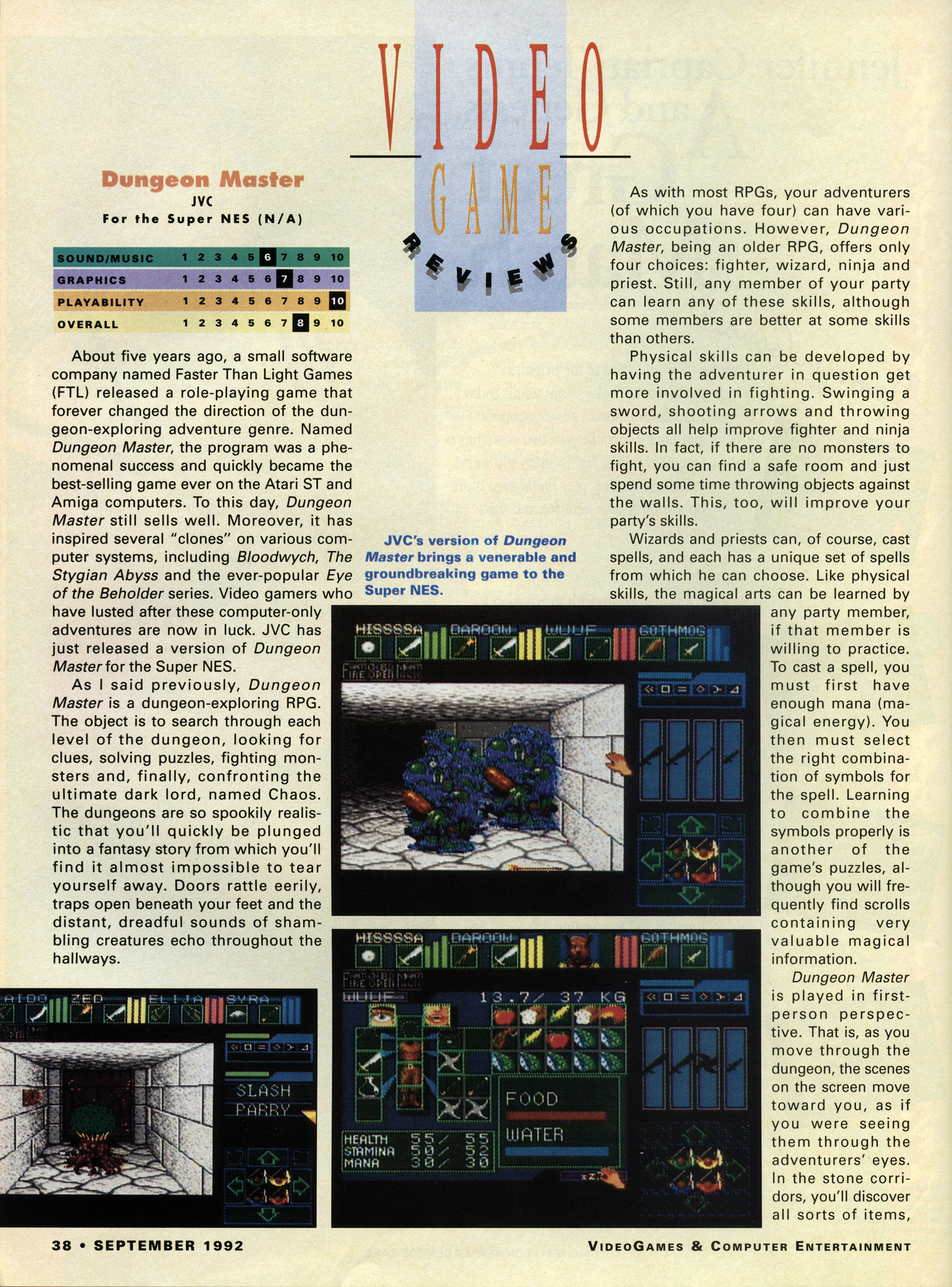 Dungeon Master for Super NES Review published in American magazine 'VideoGames And Computer Entertainment', Issue #44 September 1992, Page 38