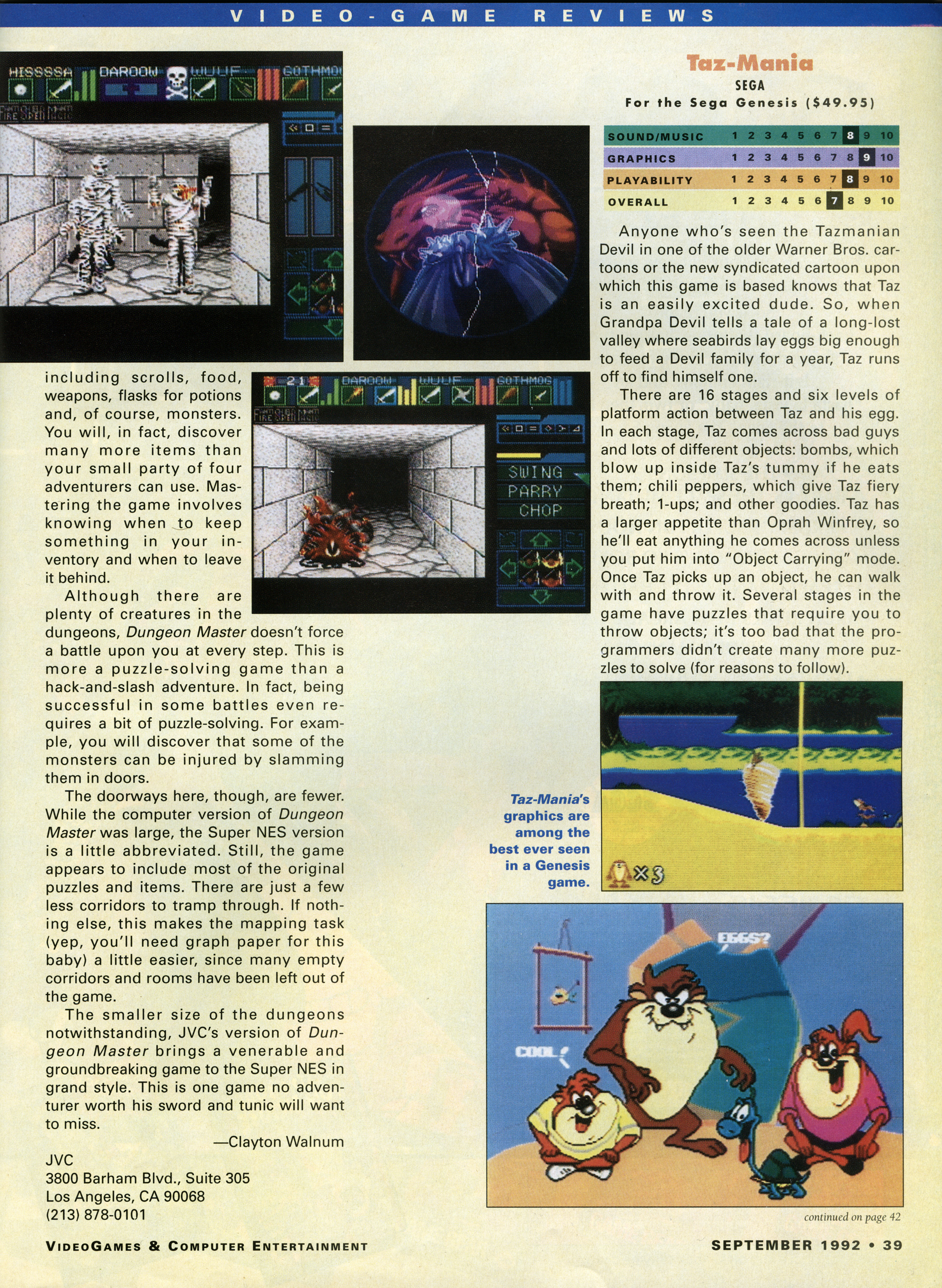 Dungeon Master for Super NES Review published in American magazine 'VideoGames And Computer Entertainment', Issue #44 September 1992, Page 39