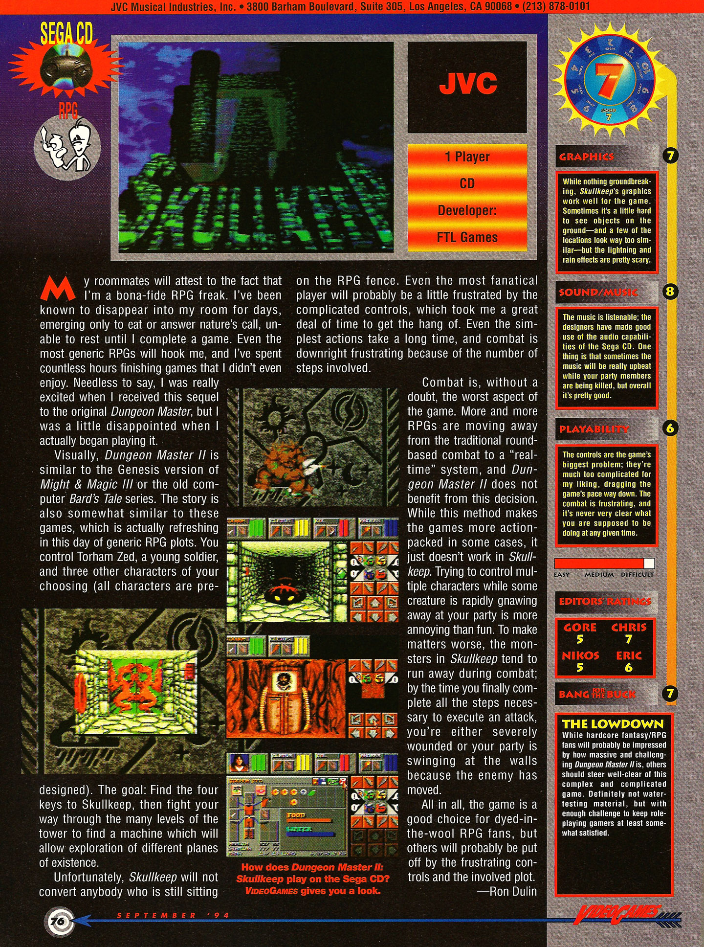Dungeon Master II for Sega CD Review published in American magazine 'VideoGames And Computer Entertainment', Issue #68 September 1994, Page 76