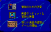 Chaos Strikes Back for PC-9801 Screenshot - Utility disk menu