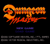Dungeon Master for Super Famicom Screenshot - Main menu