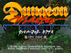 Dungeon Master Nexus for Sega Saturn Screenshot - Main menu